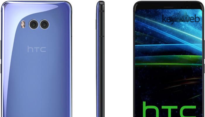 U12 от HTC будет «безрамочным»