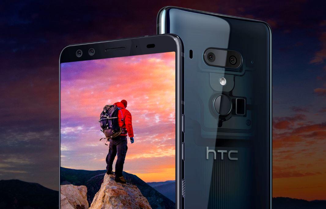 U12 Plus от HTC — «переливающийся» флагман