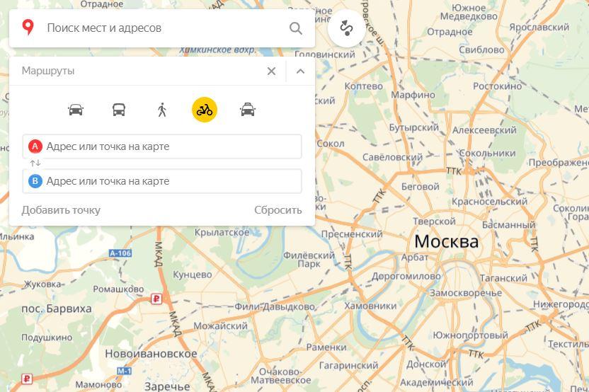 На картах Yandex появились веломаршруты