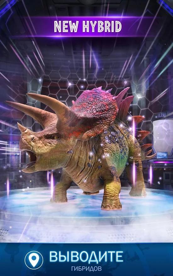 AR-игра Jurassic World Alive доступна всем