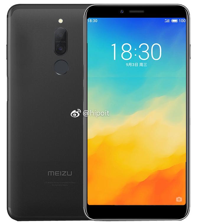 Meizu понравился процессор Samsung