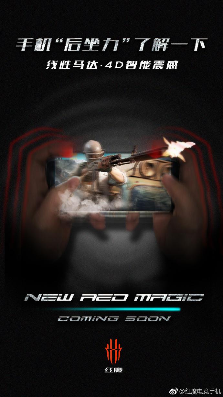 Новый «игрофон» ZTE показался на снимке