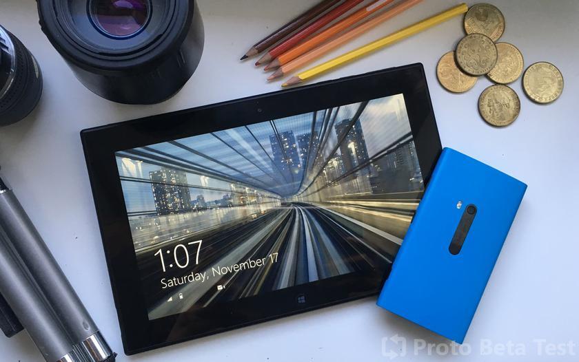Очередной планшет Nokia, которого не будет