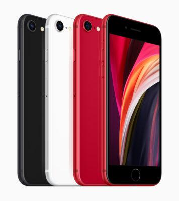 iPhone SE: Мощный Айфон по чудо-цене!