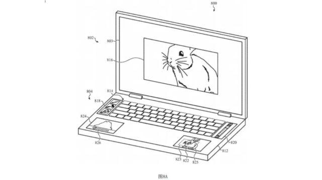 Apple запатентовал MacBook Pro с пятью дисплеями!