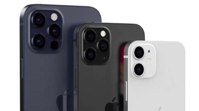 iPhone 12 может быть отложен до ноября
