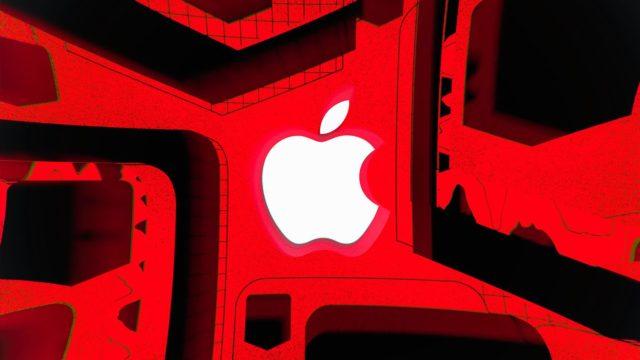 Apple попал на полмиллиона рублей