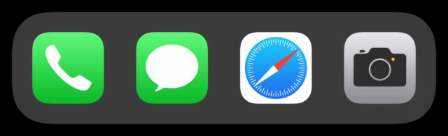 Секрет формы иконок iOS. Это сквиркл!?! — РАЗБОР