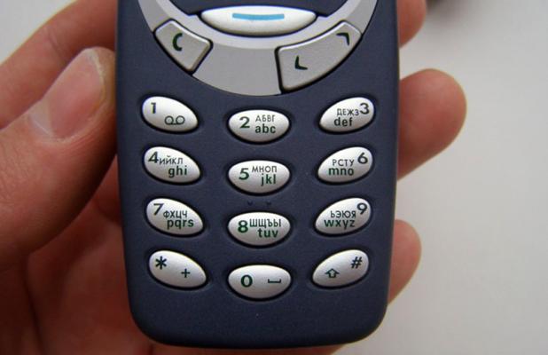 Эволюция экранных клавиатур