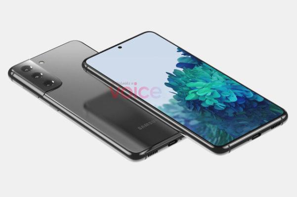 Утечки Samsung Galaxy S21: Фантазии на тему?