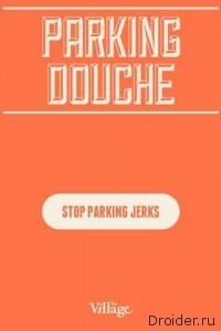 Приложение Parking Douche получило каннского «Льва»