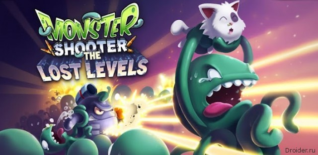 Monster Shooter: Lost Levels. Верните котенка!