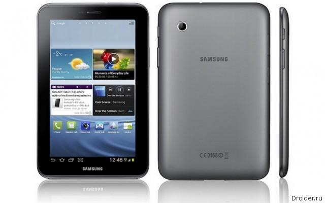 Samsung Galaxy Tab II 7.0