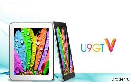 Планшет Cube U9GT5 с Retina-дисплеем как у нового iPad