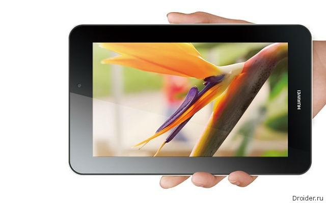 MediaPad 7 Youth 2 от Huawei