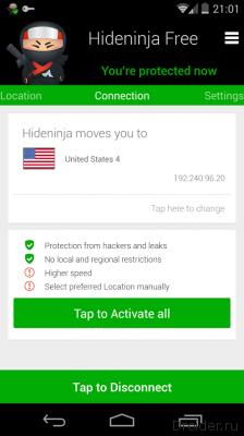 Hideninja VPN