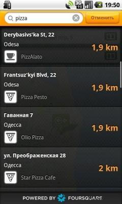 КвикПик Такси