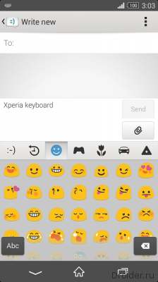 клавиатуру Xperia