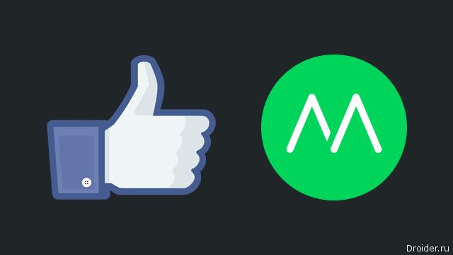 Facebook и Moves