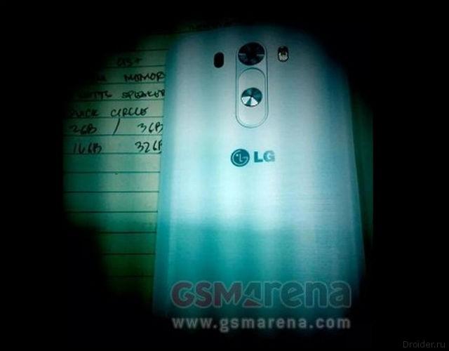 Фотография G3 от LG