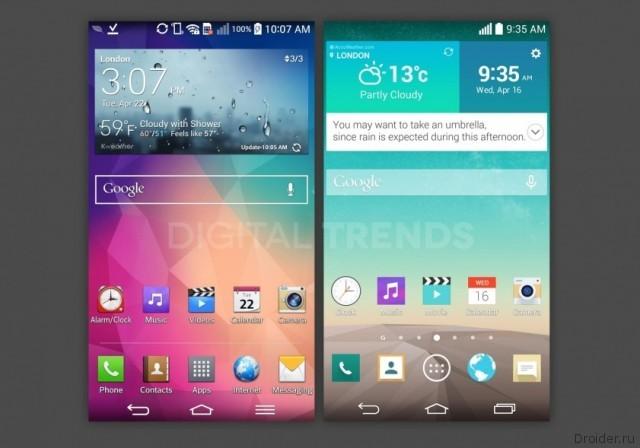 Скриншот интерфейса смартфона G3 от LG