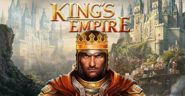 Игра King's Empire