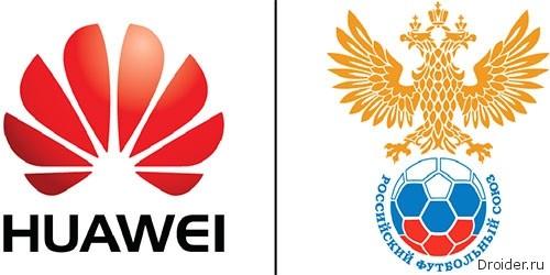 Huawei стала спонсором Сборной России по футболу