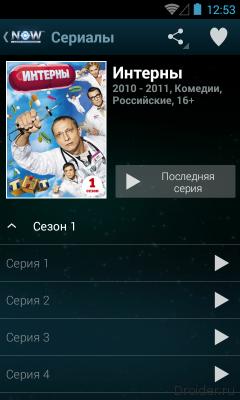 Now.ru