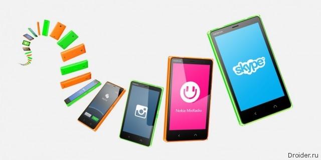 Android-смартфон Nokia X2