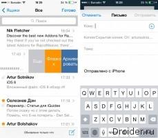 Сканы iOS 8 Beta 1