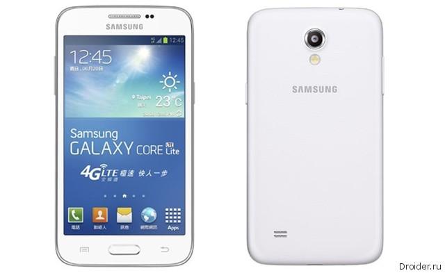 Galaxy Core Lite