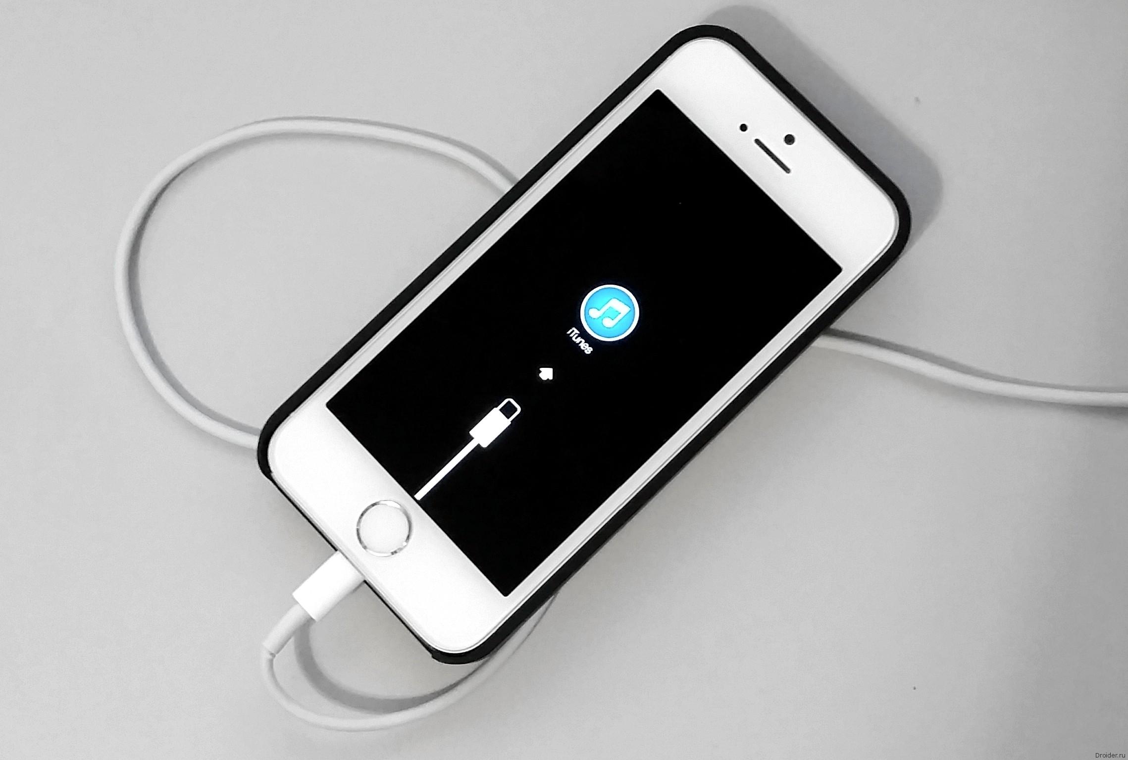 Скачивание и установка iOS 8 Beta 1