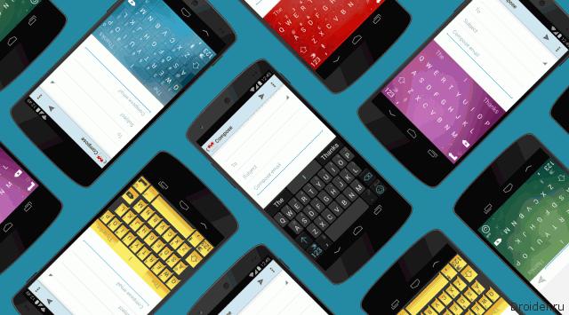 Приложение-клавиатура SwiftKey