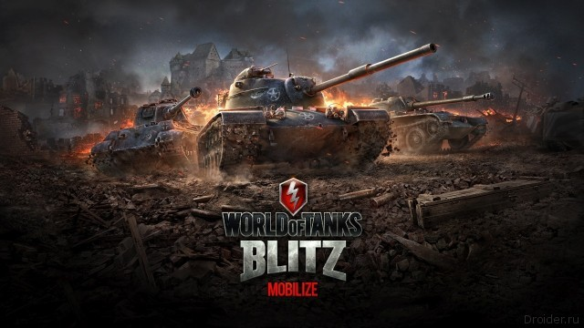 World of Tanks Blitz Mobilize