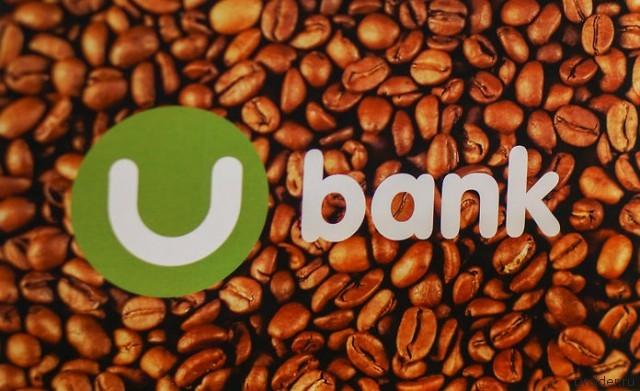 Логотип uBank