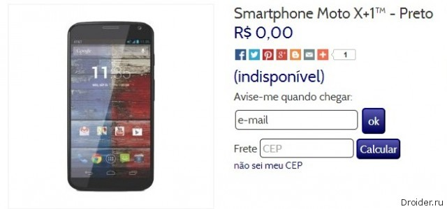 Скан со страницы магазина, где засветился смартфон Moto X+1