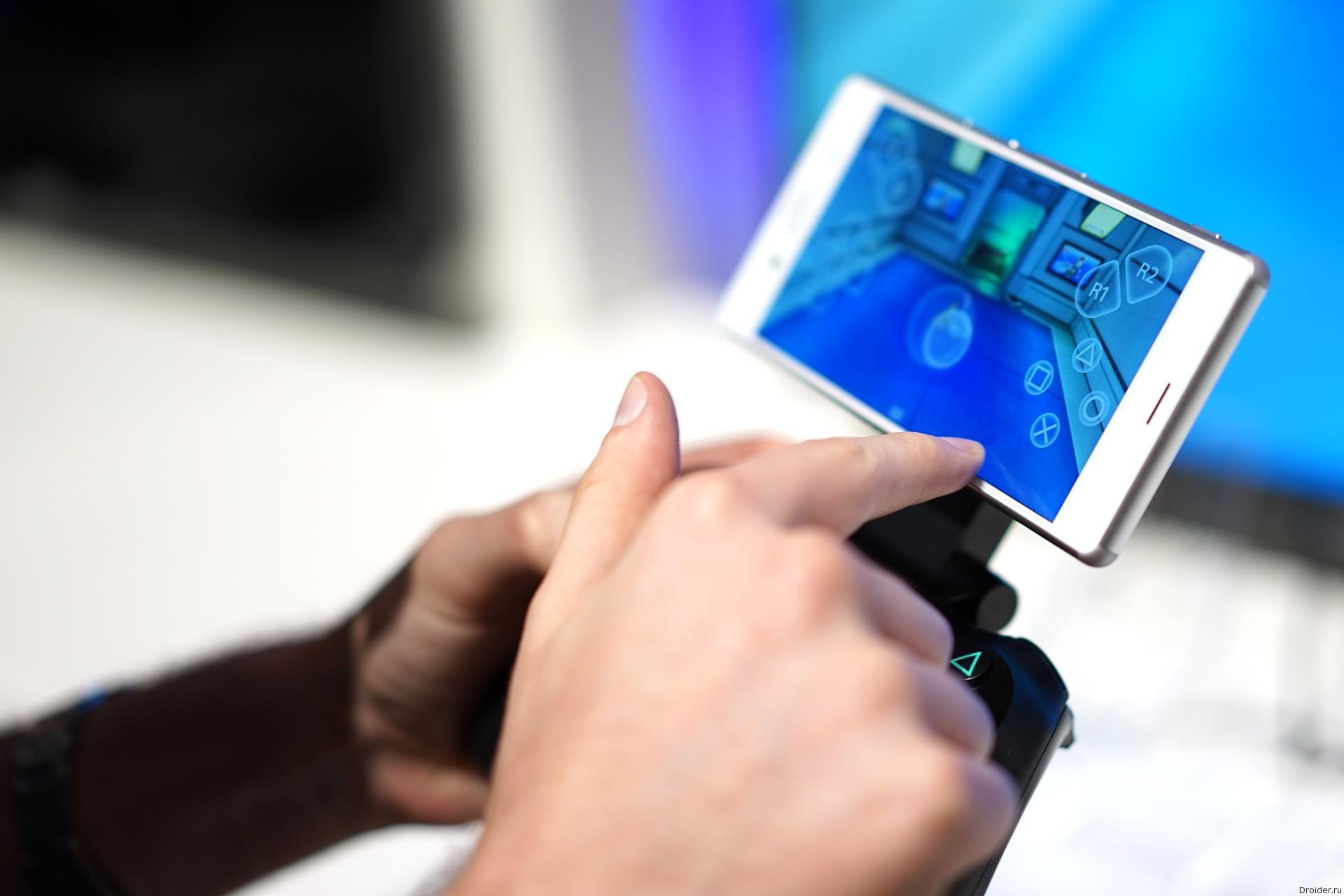 Sony Remote Play