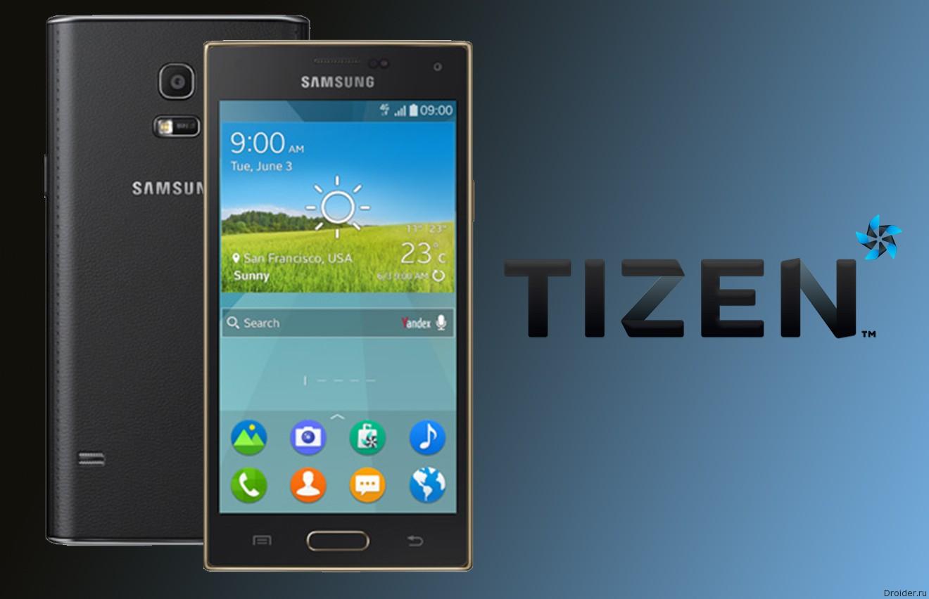 Смартфон Samsung Z на Tizen OS