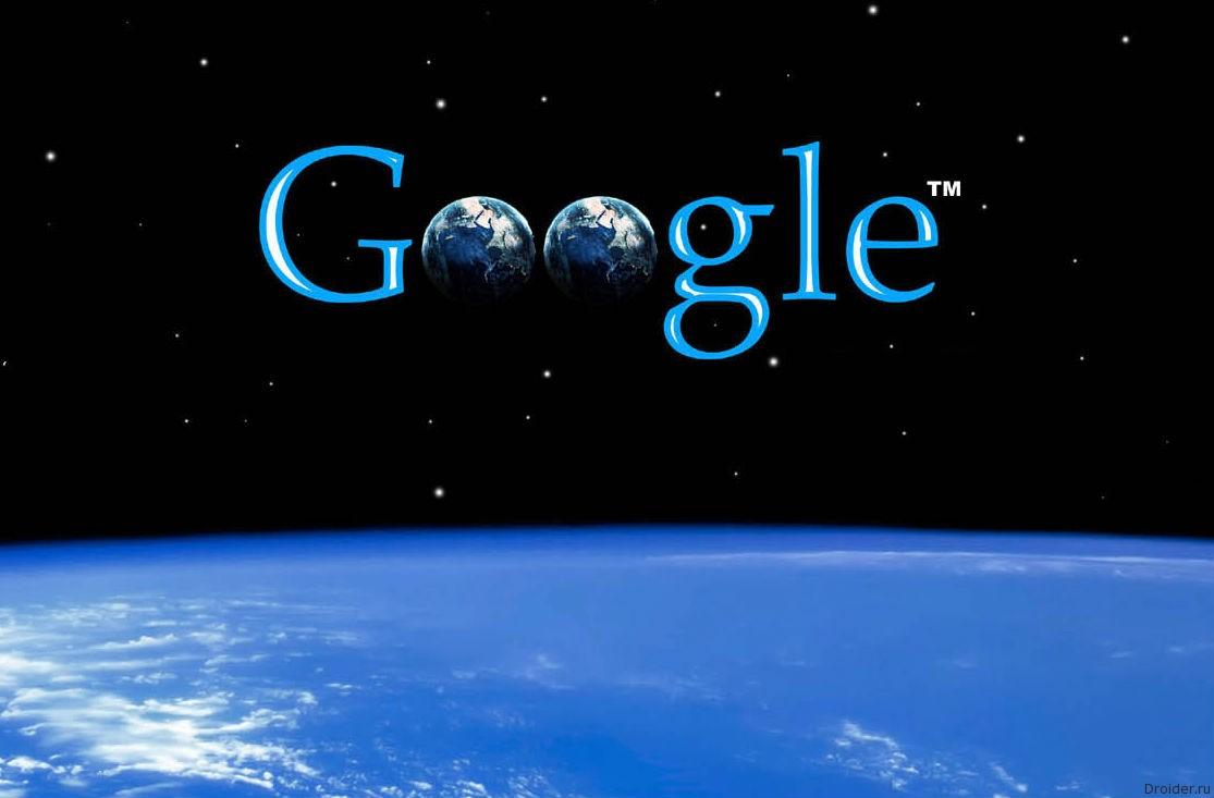 Логотип Google и Ближний космос