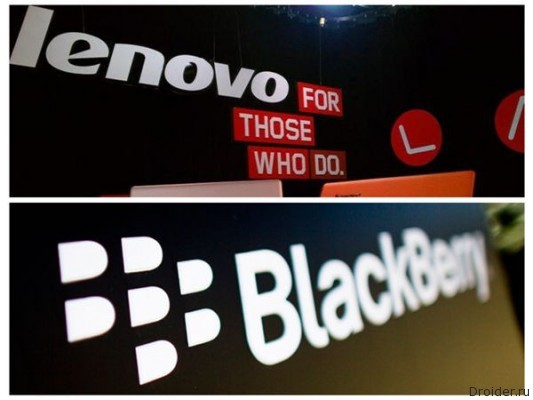 Lenovo, Blackberry