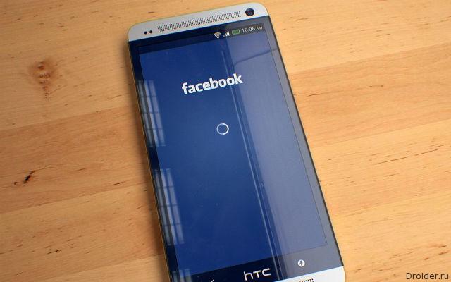 Смартфон HTC First