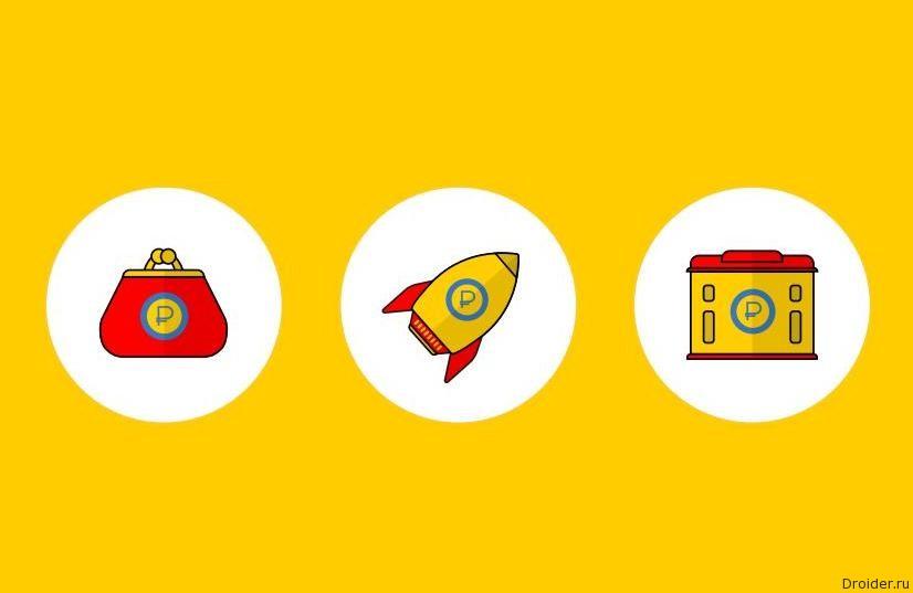 """Логотипы платформ """"Вместе"""" от Яндекс"""