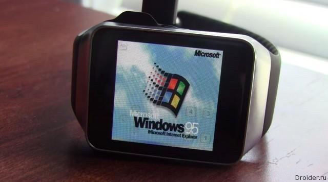 Смарт-часы на Android Wear с установленной Windows 95