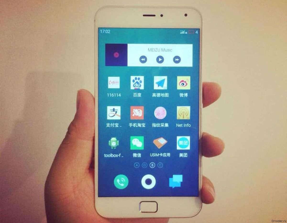 Смартфон MX4 Pro от Meizu