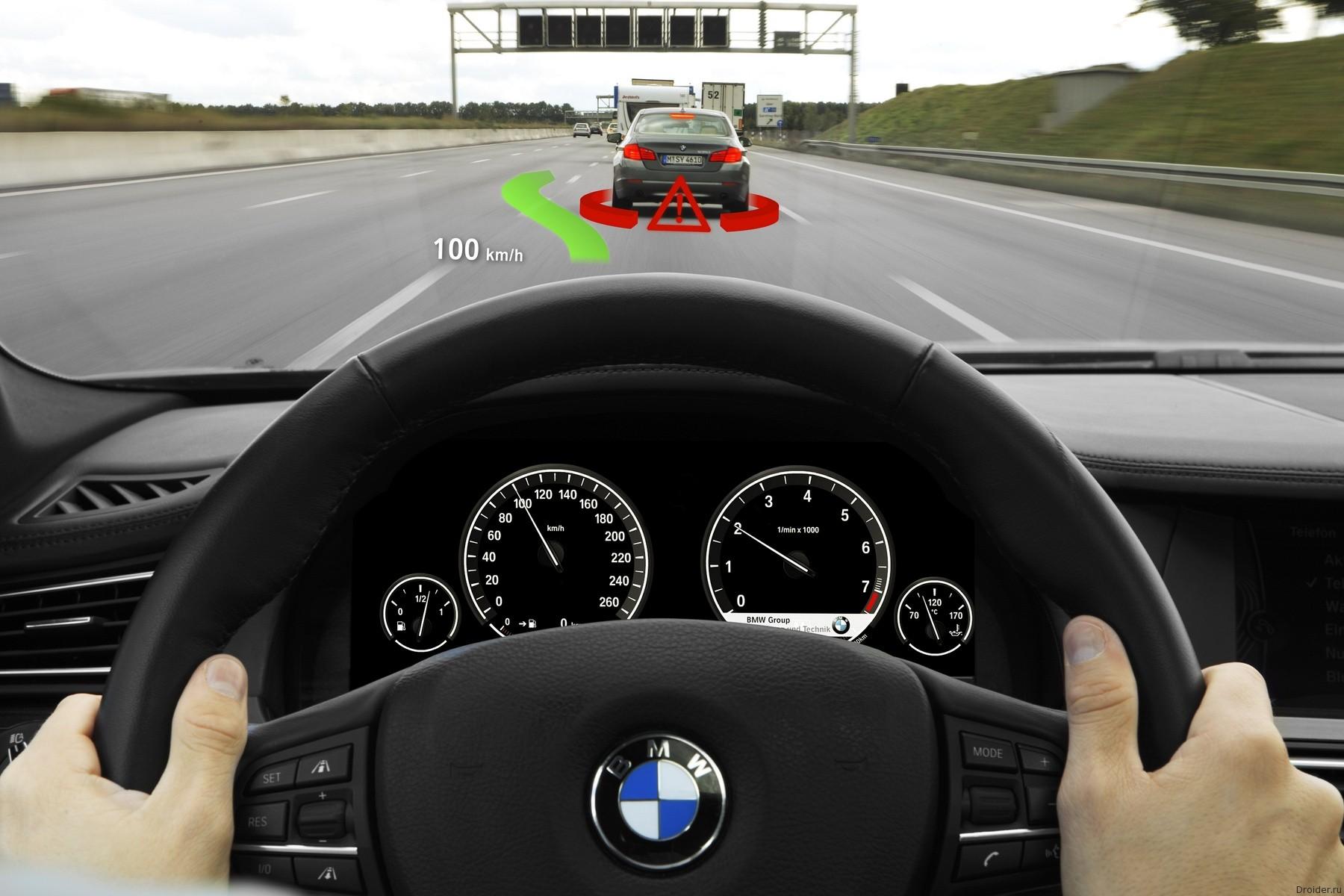 Дисплей с дополненной реальностью в автомобиле BMW