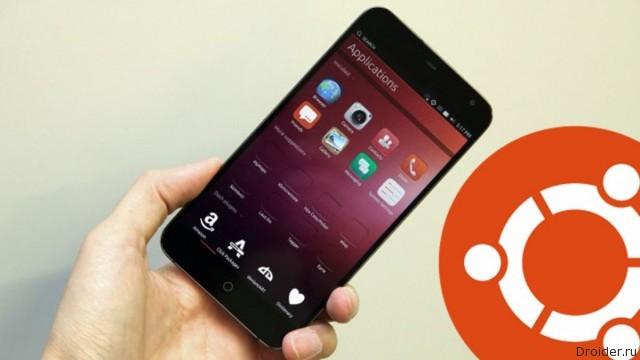 Смартфон MX4 с установленной ОС Ubuntu Touch
