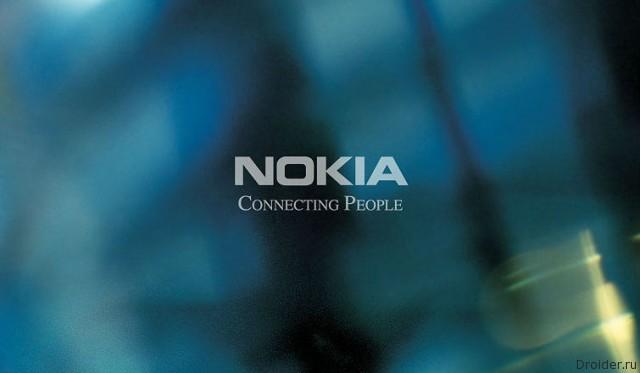 Логотип Nokia