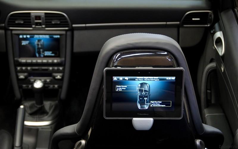 NFC-модуль в автомобильных центрах