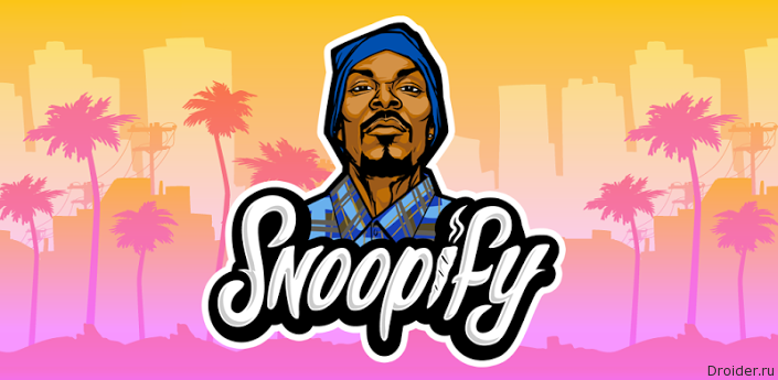 Snoop Lion's Snoopify!