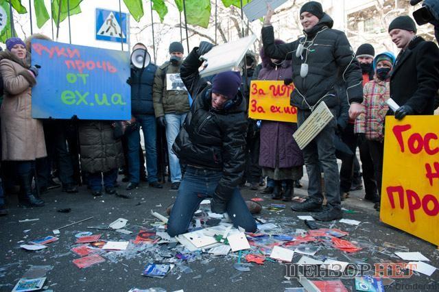 Акции протеста в поддержку EX.UA